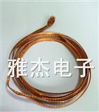 裸铜编织网管