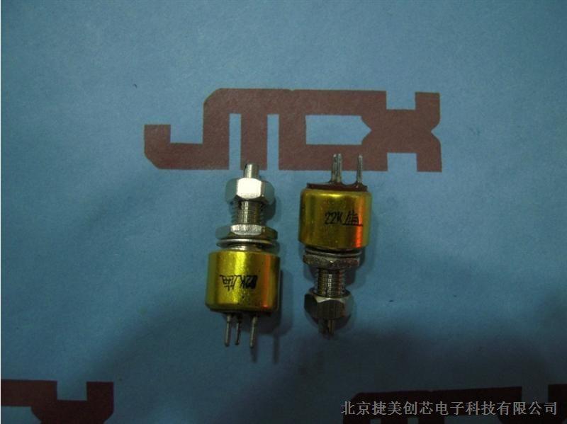 供���位器WS-2���|有�C��芯 �фi�o型旋�D�位器 全系列阻值原�b