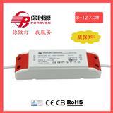 厂家批发LED胶壳电源 筒灯电源8-12*3w过 高效率 高功率因素
