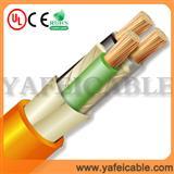 H07RN-F 2*1.25 硅橡胶电缆
