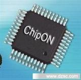 完全兼容PIC12F629的单片机C61F120 优势价格/现货现货