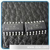 HCS300系列单片机存储芯片LED驱动IC家电IC视频IC