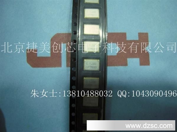SG-8002CA-1M  5*7    原�b 假一�P十