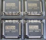 热卖 M3066ANL  M3066 网络变压器