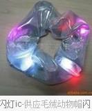 LED闪灯IC芯片-闪灯芯片方案开发