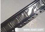 天好高、高功率因数AC-DC LED 驱动器QX9911