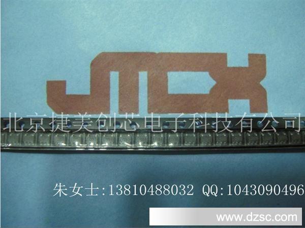 �性���LP2981IM5X-5.0    原�b 假一�P十