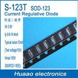 恒流二极管CRD S-123T SOD-123 恒流值9.60-14.4MA 应用于LED照明灯具