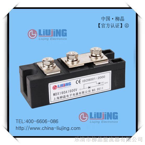 供应MDX160A1600V光伏防反二极管整流模块