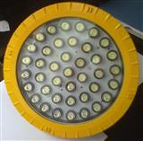 BFC8184防爆LED泛光灯