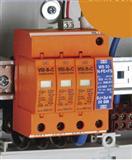 防雷器OBO电源防雷箱V50-B+C/1+NPE-220V