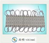 5050led模组厂家 5050 3leds module supplier