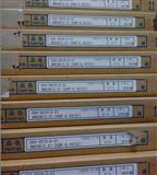 Hirose板对板连接器BM20B(0.8)-24DP-0.4V