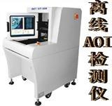 离线AOI检测机