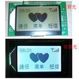12864小尺寸带PCB液晶显示模组