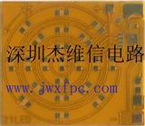 FPC打样/fpc软性电路板/FPC线路板生产厂家