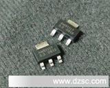 定时IC  LM1117MPX-1.8/3.3/5.0/ADJ