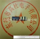 厂家直销晶振 SMD振荡器 环保 声表贴片 声表 433.92MHZ