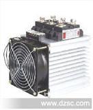 三相交流固态继电器MGR-H3100Z-3
