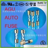 AGU 10*38大型玻璃管S形汽车音响保险丝 双帽汽车保险丝管