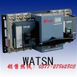 WATSNA-100A/3P-4P双电源转换开关 CB级