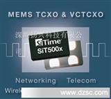 SITIME 温补振荡器10-40mhz可编程振荡器|温补晶振热卖 YXC