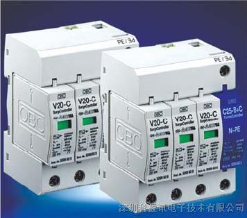 OBO V20-C/3P+N普通型电源防雷器