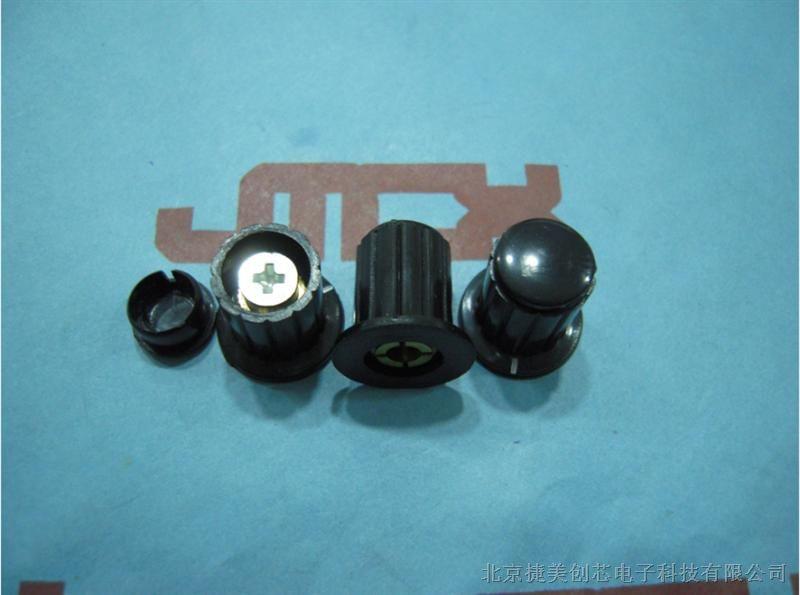 黑色塑料旋�o KYP16-16-4J �с~芯 �位器帽(4MM)�位器塑料帽