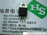 J13007-R   TO220高压三*管系列出售中