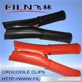 全包30A鳄鱼夹(厂家直销)飞林FILN 75长