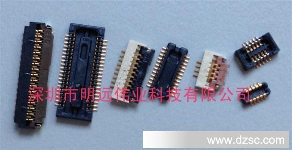 双赢伟业科技_原装广濑板对板连接器FH19SC-4S-0.5SH