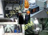 位置传感器DST150/FL SR-721SP150mm