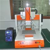 双头三轴焊锡机 自动焊锡设备