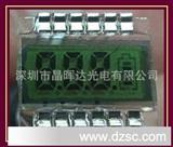 lcd液晶屏长期 礼品 电子烟 电子烟液晶片lcd显示器