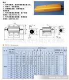 黄铝壳电阻(图)