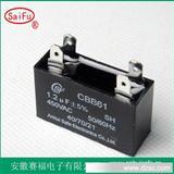 CBB60复合薄膜电容 4uF