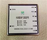具有高压检测端高PCB插针式高压模块电源