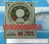 H3-TRD-30S,H3-FK-M3阳明时间继电器
