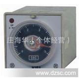 H3BA-8/8H 24VDC*时间继电器 电子式继电器