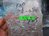 绕线电阻KNP MF-0.33R