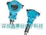 HXT-502高温工业压力变送器