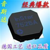 7.5x7.5x2.5电磁式无源蜂鸣器贴片