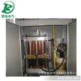 SBW三相全自动电力稳压器/大型数控机床、印刷机专用