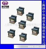 【工业园区】直供BK DBK DB DK系列控制变压器 变电器