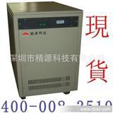 40K/45K/50K/60K/40KVA/45KVA/50KVA/60KVA智能交流稳压器