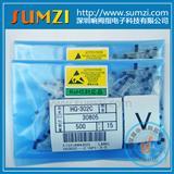 砷化镓GaAs霍尔元件HG302C 万用表用霍尔ic