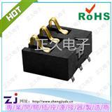 POS机电池接触片立式ZJ-3P-3.0PH-4.6H(5.4H 7.2H)无柱