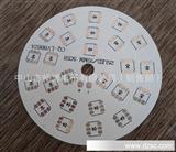 (热卖中) LED聚光灯铝基板 PCB线路板 铜基板