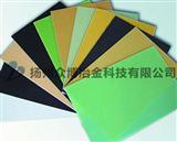 玻璃丝布环氧板