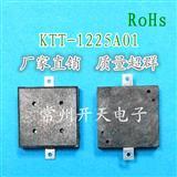 压电式蜂鸣器12*12*2.5mm1212